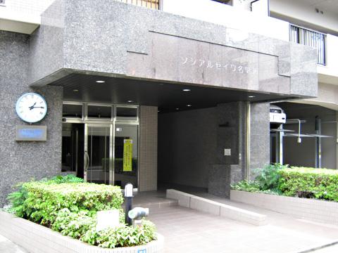 ソシアルセイワ名駅北-0-3