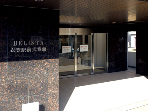 BELISTA衣笠駅前弐番館-0-2