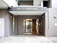 藤和シティホームズ武蔵小金井駅前-0-2