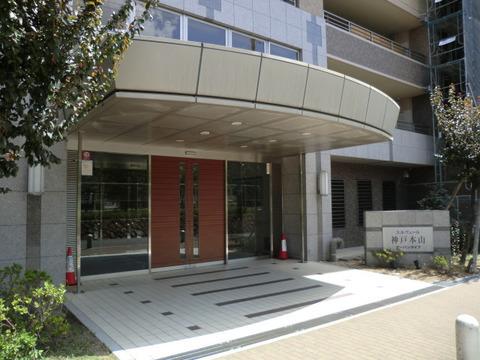 エルヴェール神戸本山アーバンライフ-0-5
