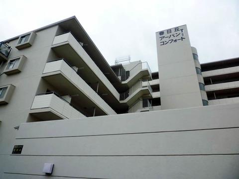伊丹春日丘アーバンコンフォート-0-4